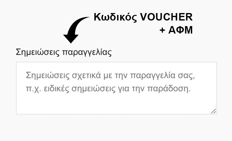 Ψηφιακή Μέριμνα με όφελος 200€